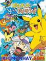 Bảo Bối Thần Kì 12,13 - Pokemon 12,13