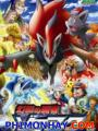 Bá Chủ Của Ảo Ảnh Zoroark - Pokemon Movie 13