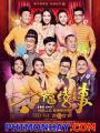 Xin Chào Baby - Hello Babies