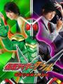 Kamen Rider Double - Kamen Rider W