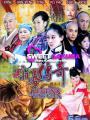 Vịnh Xuân Truyền Kỳ - The Legend Of Wing Chun