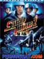 Nhện Khổng Lồ 2 - Starship Troopers 2: Hero Of The Federation