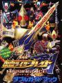 Missing Ace - Kamen Rider Blade