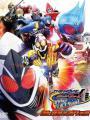 Kamen Rider Fourze - Kamen Rider Series 13