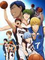 Kuroko No Basket Season 1 - Koroko Tuyển Thủ Vô Hình Phần 1