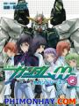 Mobile Suit Gundam 00 2 - 機動戦士ガンダム00
