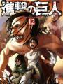 Cuộc Chiến Với Người Khổng Lồ - Shingeki No Kyojin: Attack On Titan