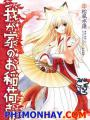 Wagaya No Oinari Sama - Thần Hộ Mệnh
