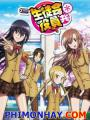Seitokai Yakuindomo 2 - Student Council Staff Members