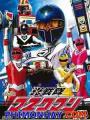 Đế Chế Dưới Lòng Đất - Hikari Sentai Maskman