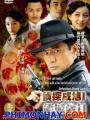 20 Năm Trùng Phùng - Detective Cheng Xu