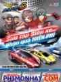 Thần Xe Siêu Tốc - Flash And Dash