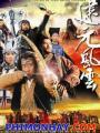 Sóng Gió Nguyên Triều - Legend Of The Yuan Empire Founder