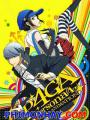 Persona 4 The Golden Animation - Thank You Mr. Accomplice: Another End
