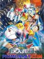 Tân Nobita Và Binh Đoàn Người Sắt Đôi Cánh Thiên Thần - Doraemon: Nobita And The New Steel Troops - Winged Angels