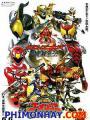 Engine Sentai Go-Onger - Boom Boom! Bang Bang! Gekijou Bang!