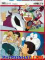The Doraemons: Goal! Goal! Goal!! - Doraemon Short Films 2002
