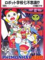 Bảy Bí Ẩn Trường Học Robot - Dorami & Doraemons: Robot Schools Seven Mysteries