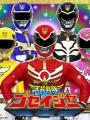 Tensou Sentai Goseiger - Siêu Nhân Thiên Sứ