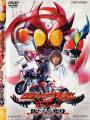 Kamen Rider Agito Special - A New Transformation