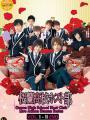 Ouran Highschool Host Club Live - 6 Chàng Trai Và 1 Cô Gái