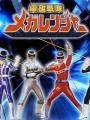 Denji Sentai Megaranger - Chiến Đội Điện Tử Megaranger
