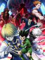 Gekijouban Hunter X Hunter - Phantom Rouge Movie