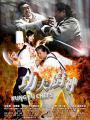 Kung Phu Vua Đầu Bếp - Kung Fu Chefs