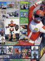 Dai Sentai Goggle V - 5 Anh Em Siêu Nhân