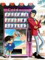 Lupin Iii Vs. Detective Conan - Lupin Đệ Tam Vs Thám Tử Lừng Danh Conan