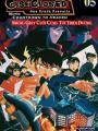 Những Giây Cuối Cùng Tới Thiên Đường - Detective Conan Movie 5: Count Down To Heaven