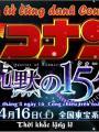 Phút Yên Lặng: Chinmoku No Quarter - Detective Conan Movie 15: Quarter Of Silence