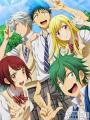 Yamada Kun To 7 Nin No Majo Ova - Yamada And The Seven Witches
