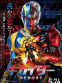 Kungfu Người Máy: Kikaider - The Ultimate Human Robot