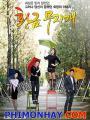 Cầu Vồng Hoàng Kim - Golden Rainbow