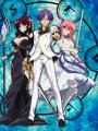 Aria Of Curse For A Holy Swordsman - Gái Tiền Kiếp: Seiken Tsukai No World Break