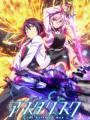 Gakusen Toshi Asterisk 2Nd Season - Academy Battle City Asterisk: The Academy City On The Water