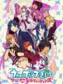 Uta No☆Prince-Sama♪ Maji Love Revolutions - Uta No Prince Sama Ss3: Maji Love 3