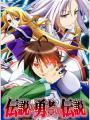 Densetsu No Yuusha No Densetsu - The Legend Of The Legendary Heroes