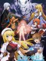 Seikoku No Dragonar - Dragonar Academy: Seikoku No Ryuukishi
