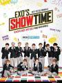 Exo Showtime - Exos Show Time