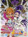Pretty Cure: Splash Star - Futari Wa Precure: Splash☆Star