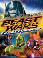 Mãnh Thú Đại Chiến Phần 2 - Beast Wars: Transformers Season 2