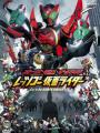 Ooo, Den-O, All Riders - Lets Go Kamen Riders
