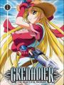 The Beautiful Warrior - Grenadier: Hohoemi No Senshi