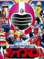 Chikyuu Sentai Fiveman - Địa Cầu Chiến Đội: Earth Squadron
