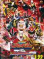 Tensou Sentai Goseiger Vs Shinkenger - Epic On Ginmaku