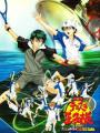 Prince Of Tennis Movie - The Two Samurai The First Game