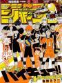 Haikyuu!! Third Season - Karasuno Koukou Vs Shiratorizawa Gakuen Koukou