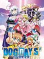 Dog Days Season 2 - ドッグデイズ
